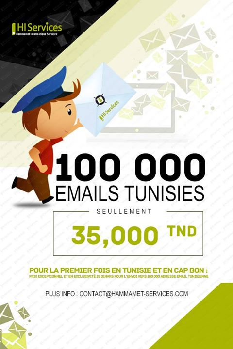 Campagne Emailing en Tunisie et offshore : Réussir un email marketing efficace