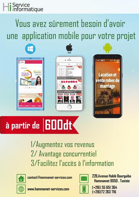 développement application mobile Tunisie et Hammamet