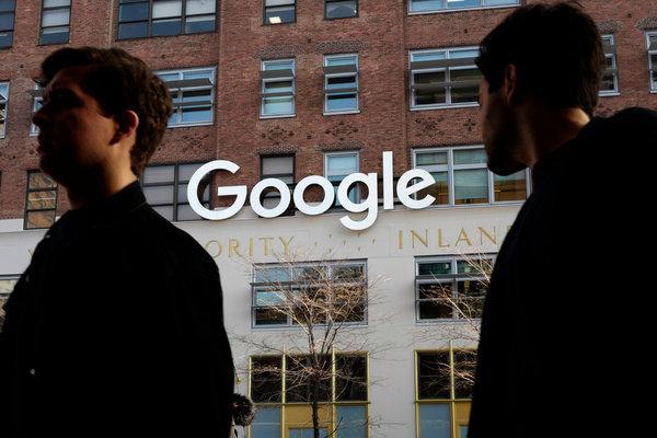 Google plus est en train de fermer ses portes après une violation massive des données