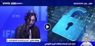 Tunisie : 738 utilisateurs de cartes e-dinar Travel, victimes de piratage électronique